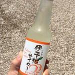 55043646 - 伊予柑サイダー 220円
