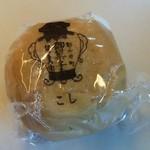 55043859 - 出来立ての薄皮饅頭(こし)