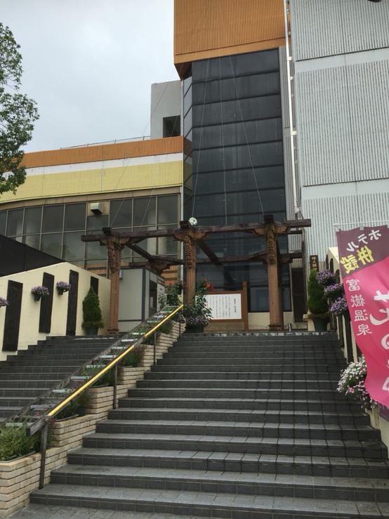 レストラン ひまわり name=