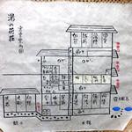 割烹旅館 湯の花荘 - 館内案内図(2016年8月)