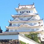 大鵬 - 晴天の姫路城