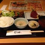 55046128 - マグロ定食