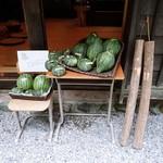 古民家カフェ鍵屋 - かぼちゃやスイカも売ってたよ❣