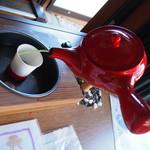 太田茶店 - 独創的な給茶機