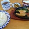 森風流 - 料理写真:カットビーフステーキセット1150円