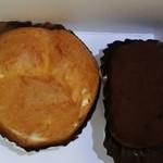 菓子工房 エピナール - ポム・ド・テール&シュークリーム