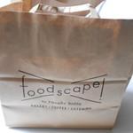 55052134 - 紙袋。料理開拓人自らの名前もアピール。 H28.8.14