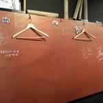 55053484 - 店内の壁