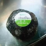 グーツ いちょう並木通り店 - BakuDan 高菜