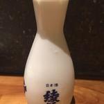 酒と料理のなつ - 綾菊のおちょこです。