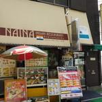 NAINA - 店舗外観