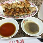 餃子の王将 今池店 -