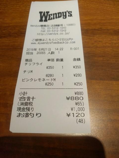 https://tblg.k-img.com/restaurant/images/Rvw/55057/640x640_rect_55057287.jpg