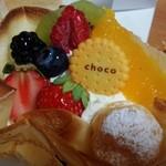 55058674 - フルーツたっぷりのクレープケーキ/平成28年8月