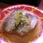 元禄寿司 -