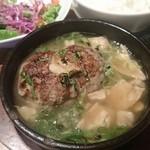 55058914 - 和風スープ煮込みハンバーグ