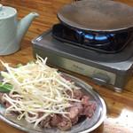花の友 - 料理写真:ジンギスカン2人前  1640円