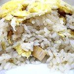 中華&洋食 コタン - チャーハンの断面。見事にお米が立ってます。