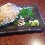 きよ寿司 - あわび