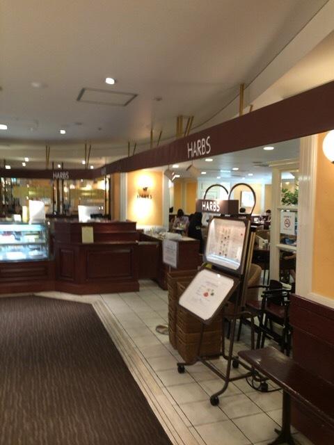 ハーブス 京都藤井大丸店