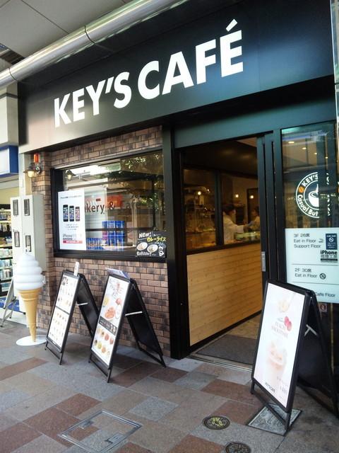 キーズカフェ 静岡呉服町店 - 呉服町通りのお店です
