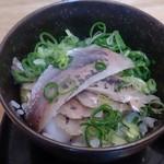 魚楽 - 鯵