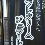 Kanoboku - 1608 KANOボク内堀店 暖簾