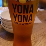 YONA YONA BEER WORKS 神田店 - ビール