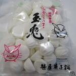笹屋菓子舗 - 料理写真:玉兎