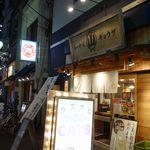 チョモランマ山 - たまに行くならこんな店は、大塚駅から5分ほど歩いた場所にある、餃子が美味しい「ちょもらんま山大塚店」です。