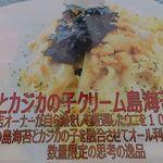 tsuki cafe  - メニューその1