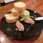 キッチン アンド バー・プラネット - 鶏レバーパテでございます