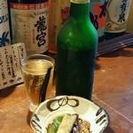 座酒菜 - ハートランド中瓶:620円、お通し:500円