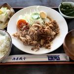 国八食堂 - しょうが焼き定食(800円)