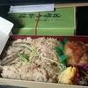 福のから - 料理写真:折詰弁当。鶏飯がおいしいです。