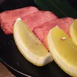 Umedameigetsukan - 上塩タン