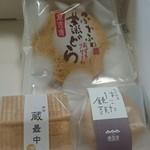 倉吉舎 - 料理写真: