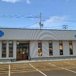 柏崎魚市場 水産物地産地消会館 市場食堂 -