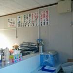 島っ子食堂 -