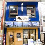とろさば料理専門店 SABAR - 外観写真:南森町駅から天神橋筋商店街を少し北へ行くと…左手に見えるサバブルー!