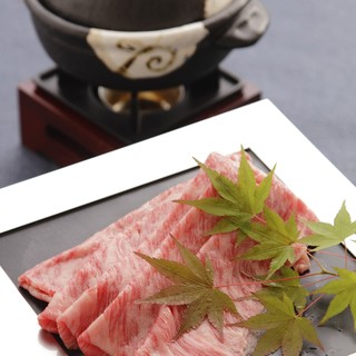 近江牛料理