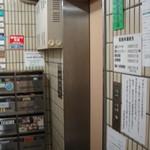 サイゴン・レストラン - 奥のほうにある このエレベーターには のるのはちょおおっと・・・