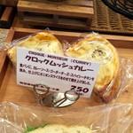 ブーランジェリー パルク - クロックムッシュカレー 250円