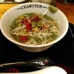 CHABUTON - スピルリナの冷やし野菜系らぁ麺