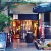 た喜ち - 外観写真:裏通りのなんだか気になるお店