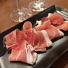 富士の国やまなし館 - 料理写真:信玄豚の生ハム