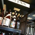 日比谷三源豚 - 入手困難な日本酒・焼酎はじめ豊富なドリンク