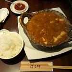 55093982 - 麻婆豆腐とライス