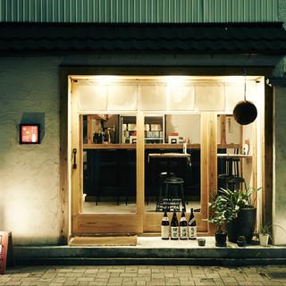 古民家を改築したスタイリッシュで開放的な店内