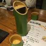 55106337 - この入れ物で日本酒は提供されます